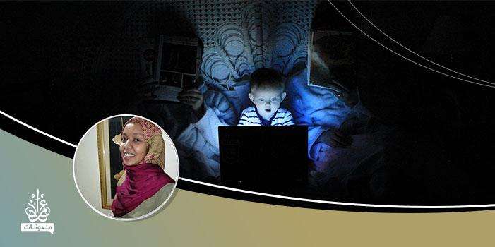 الطفل والإنترنت ، بيئة ذات حدين!