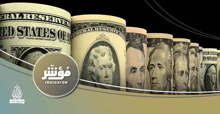 كيف يؤثر العمق المالي في النمو الاقتصادي؟