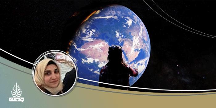 عالم غريب في كوكب الأرض