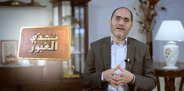 مفاجأة رمضان2020.. د عبد الرزاق مقري في برنامج فكري طيلة أيام الشهر الفضيل
