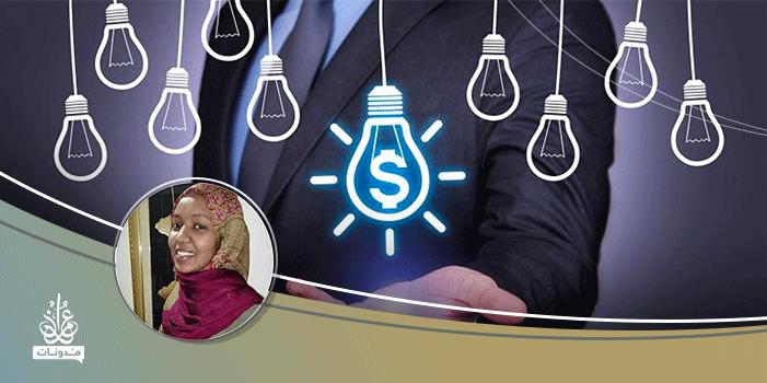 كيف تختار مصدرا مناسبا لتمويل شركتك الناشئة؟