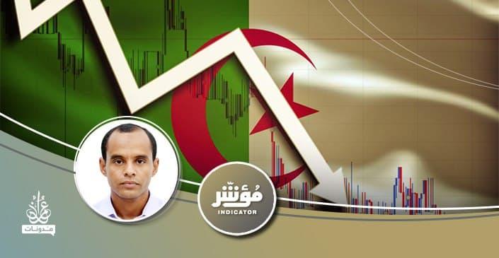 تأثير الإنفاق العام على النمو الاقتصادي في الجزائر
