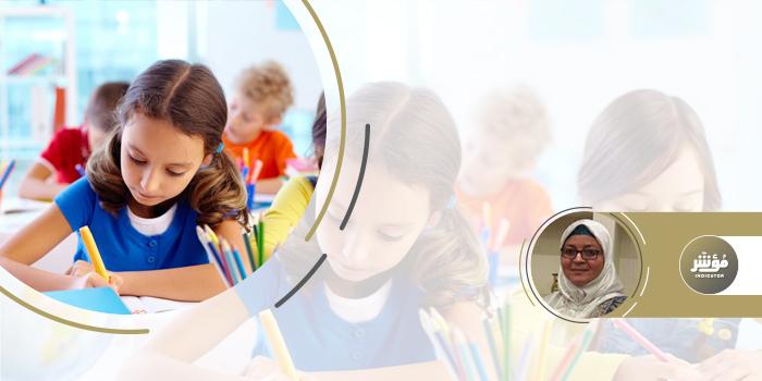التعليم الابتدائي حجر الأساس في النظام التعليمي
