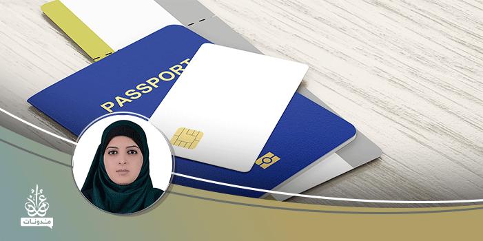 وثائق سفر اللاجئين بين المطرقة والسندان