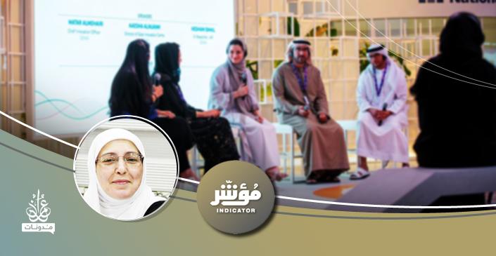 سياسات الابتكار في الإمارات