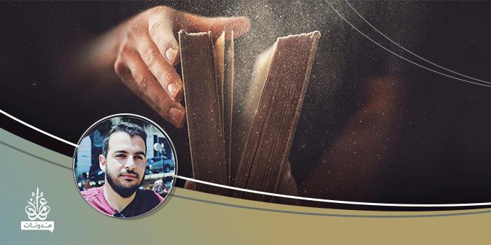 هل النزاع حول لاهوت جديد؟ 4 كتب تكشف لك الحقائقَ الكامنة ما وراء العلمانية!