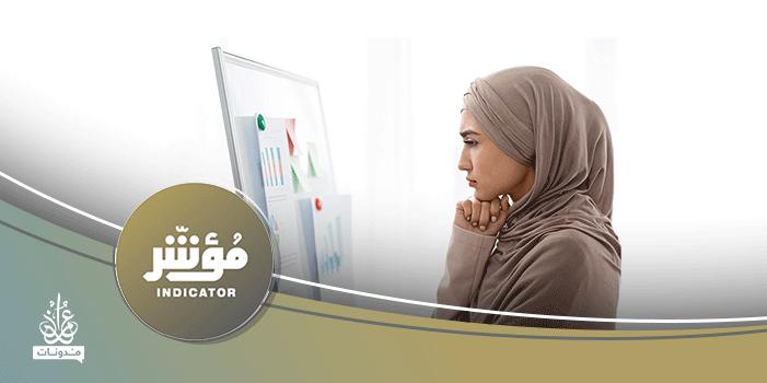 كيف تغير المرأة مشهد الشركات الناشئة في العالم العربي؟