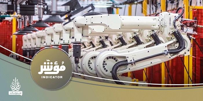 ما هي الثورة الصناعية الرابعة؟ وما هي أهميتها؟