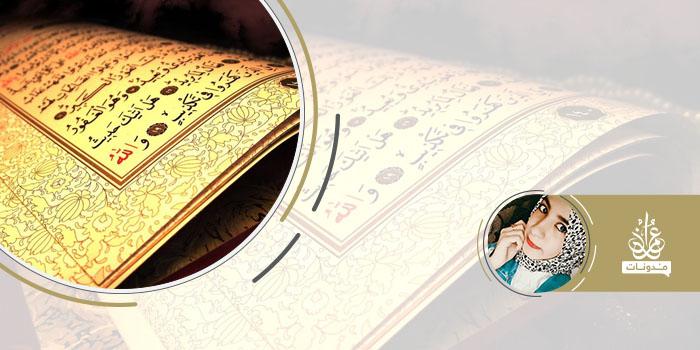 وعظ في الهواء.. قرآن وفتاوى للبيع!