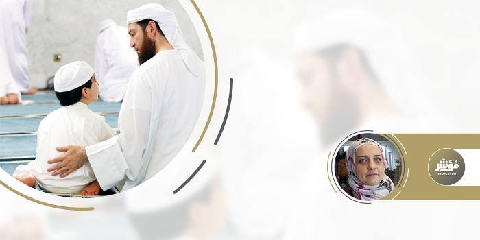 مقدمات للنهوض بمفهوم التربية الإسلامية