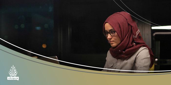 الدور القيادي للمرأة المسلمة