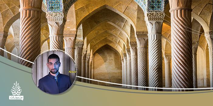 موقف الاتجاه الحداثي من التراث الإسلامي