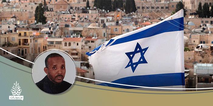 إمبريالية ما بعد الاتحاد السوفياتي وحلم إسرائيل الكبرى