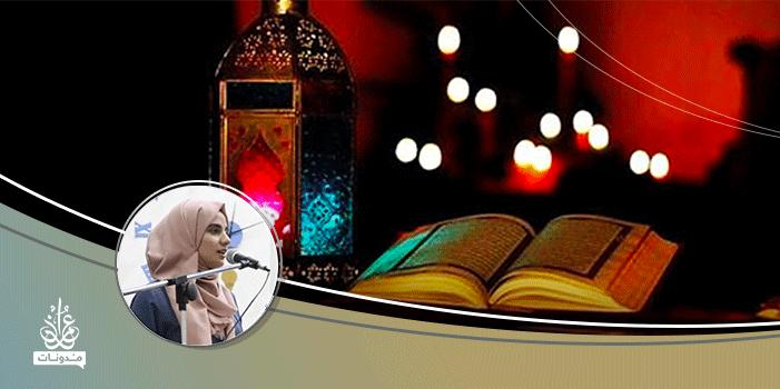 رمضان.. الفرصة الأخيرة
