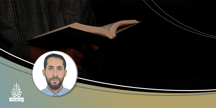 الوحي بين القرآن ونظرية النبوغ عند المستشرقين