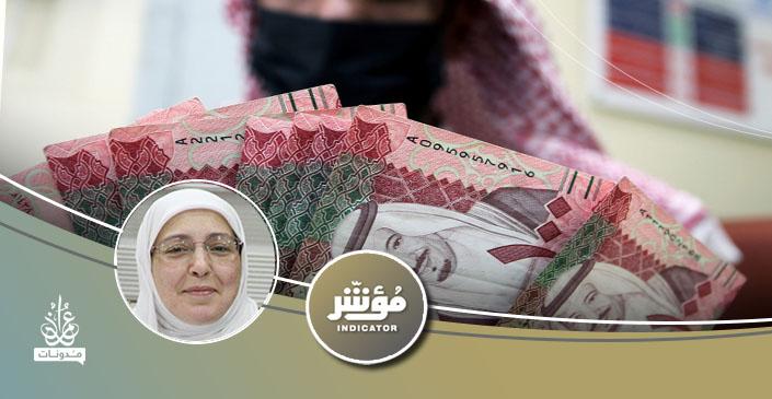 التضخم في السعودية