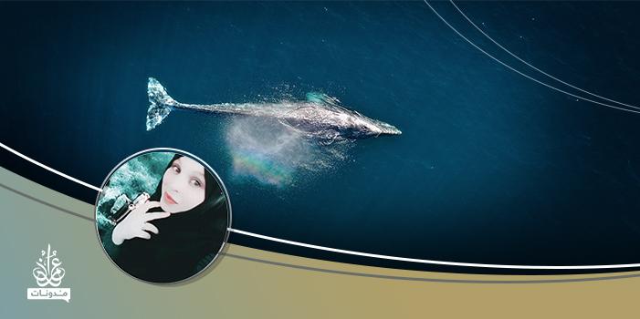 ناج من بطن الحوت