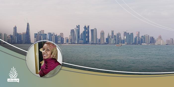 دليلك للحصول على تمويل لمشروعك في دولة قطر