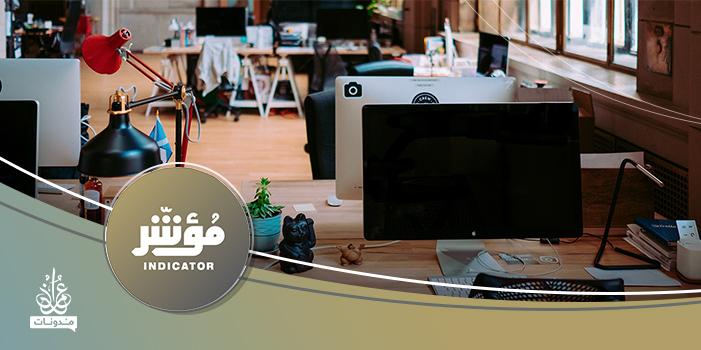 الثورة التكنولوجية والشركات الناشئة في الشرق الأوسط