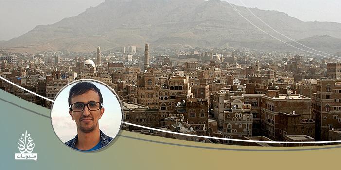 التعاونيات وتشكل ذهنية المجتمع اليمني
