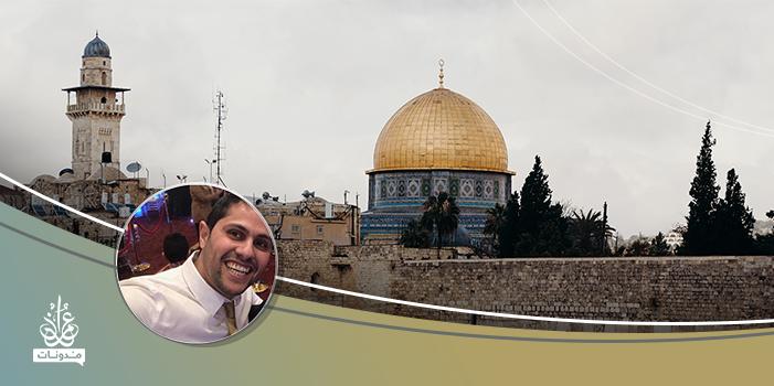 القدس ليست مسؤولية الفلسطينيين فحسب!
