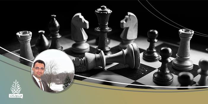 العقلية الاستراتيجية ودورها في تعظيم موازين قوى الدول