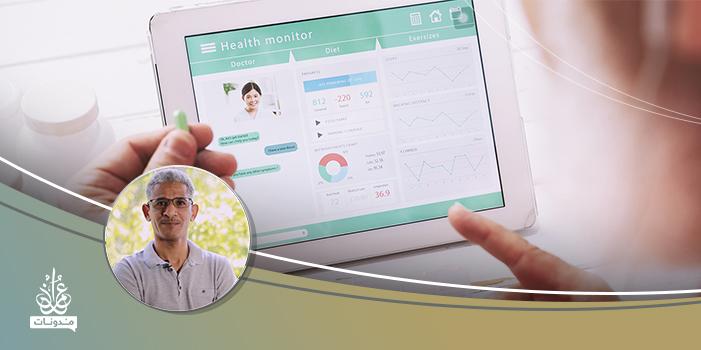 نحو نظام صحي شامل.. نظم إدارة المعلومات الصحية الروتينية