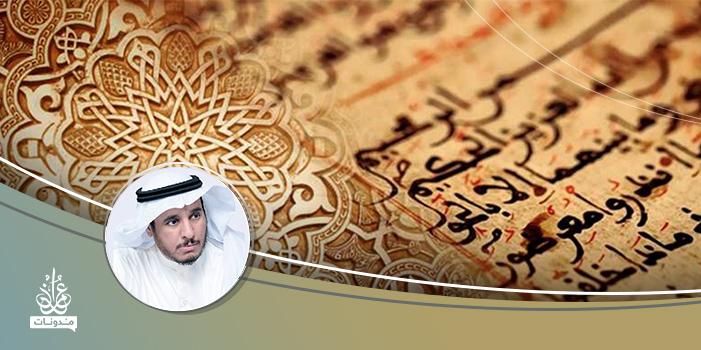 معادلة النهضة الفكرية لوحدة الأمة الإسلامية