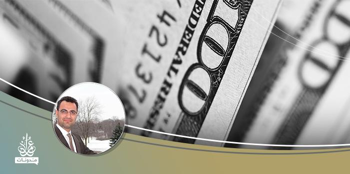 ما سبب هيمنة الدولار الأمريكي على التجارة العالمية؟