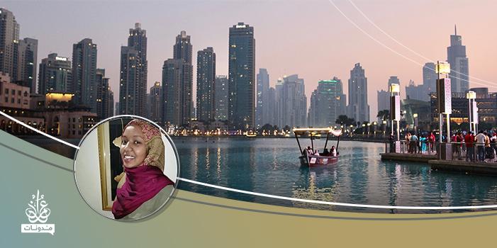 دليلك للحصول على تمويلٍ لمشروعك في الإمارات العربية المتحدة