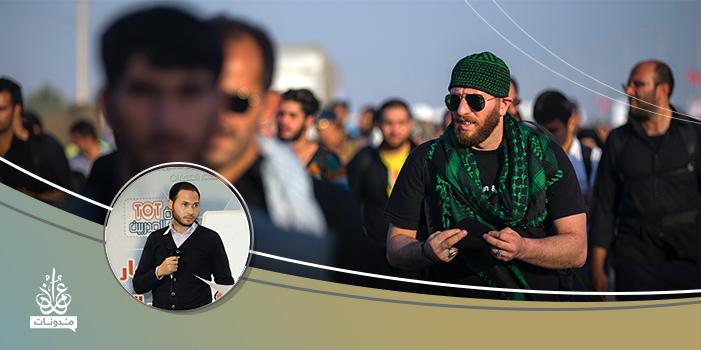 الحركة الإسلامية ...بين إيران وأفغانستان