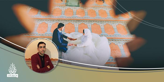 هل تشهد مؤسسة الزواج تغيرات جذرية في عالمنا العربي؟