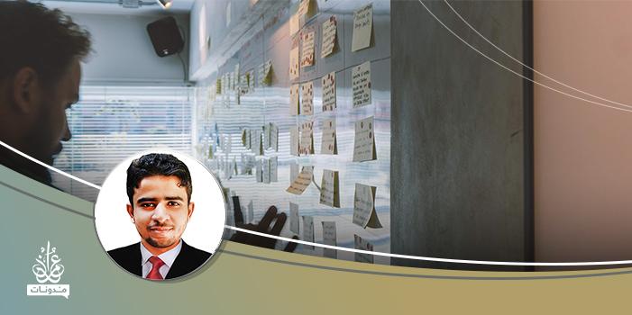 5 مشاريع يقترحها عمران للنهوض بواقع المؤسسات