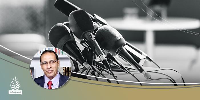 الصحافة المتخصصة ودورها في الإصلاح والتنمية