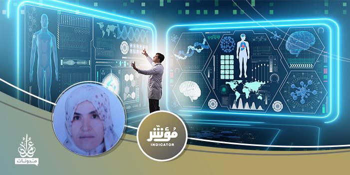 الذكاء الاصطناعي في الطب.. الإمارات أنموذجا