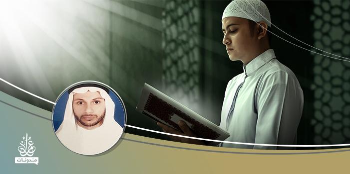 كلمة في القيم الإسلامية