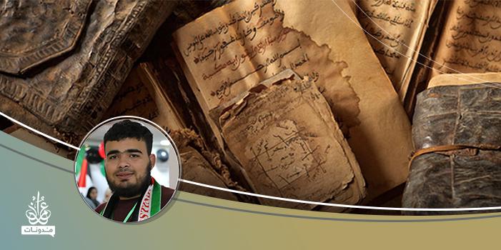 ورقات من تاريخ الحركة الإسلامية (1)