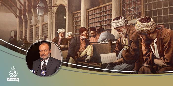 كيف نقرأ المستقبل الحضاري لأمتنا الإسلامية؟