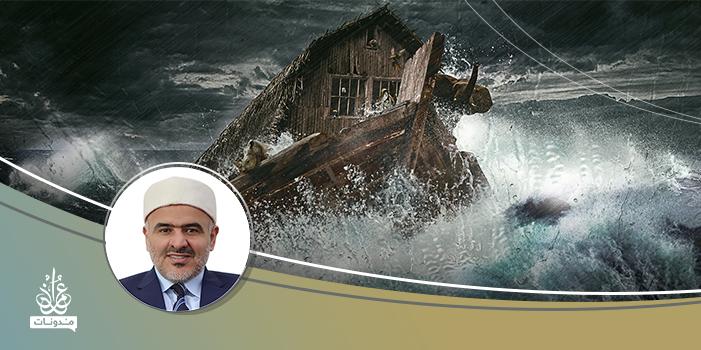 سنة الأخذ بالأسباب في دعوة نوح عليه السلام... دروس مهمة في حياة الفرد والمجتمع