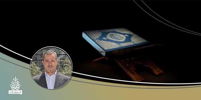 الحاجة إلى القرآن لتحديد الصلة بين الدين والعلم