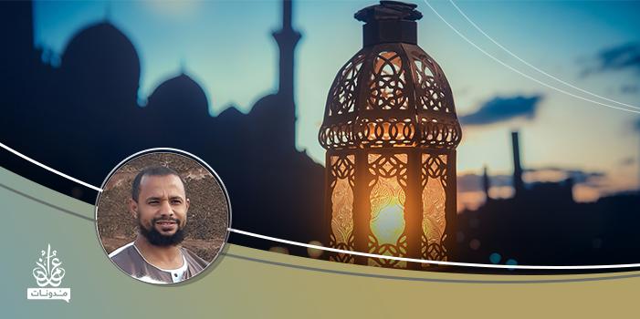 أترحل عن رمضان بغير زاد؟