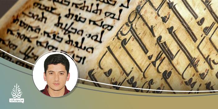 التأثير السرياني في الحضارة الإسلامية.. حركة الترجمة وفلسفة الأفكار