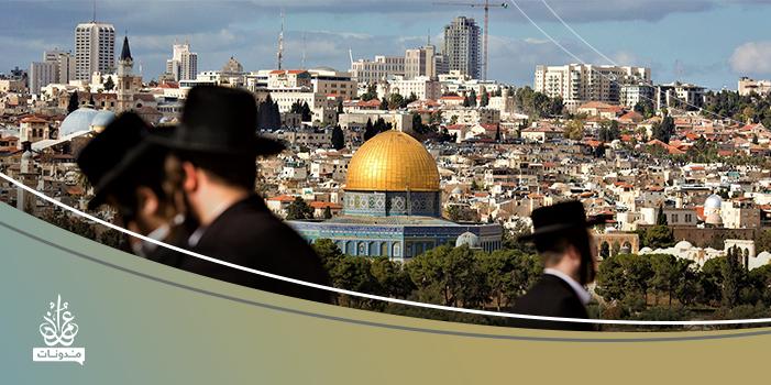 تهويد القدس.. طمس للهوية وإبادة للذاكرة الفلسطينية