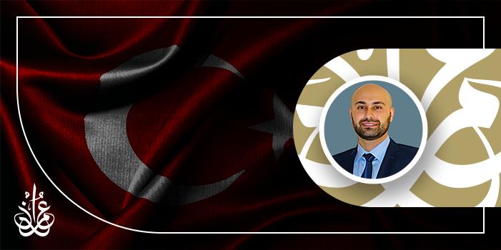 تركيا في عهد حزب العدالة والتنمية: أسلمة الدولة أم تحوّل الإسلام السياسي؟