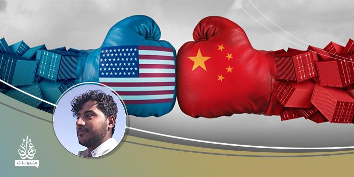الصين وأمريكا.. الصراع من أجل المستقبل