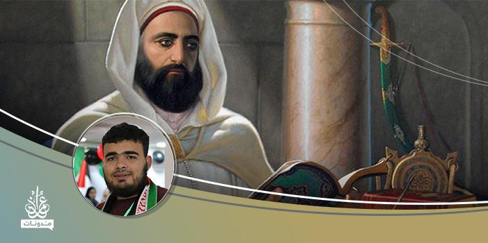 ورقات من تاريخ الحركة الإسلامية 2