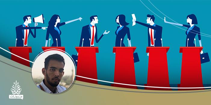 الديمقراطية أم الشورى... وفاق أم اختلاف؟