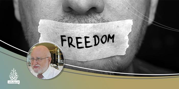 حرية التعبير واللاعنف