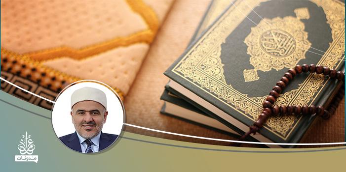 الشبهات المثارة حول ربانية الإسلام ونبوءة محمدﷺ