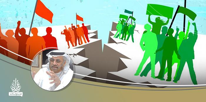 أزمة التيارات الإسلامية